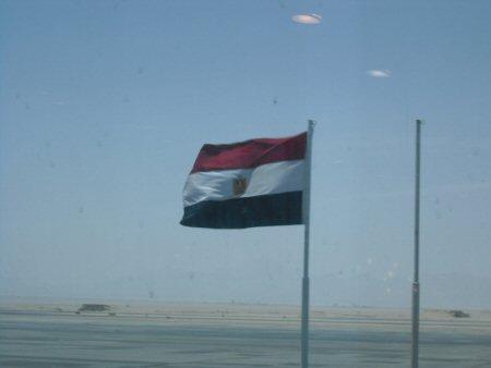egyptflagge